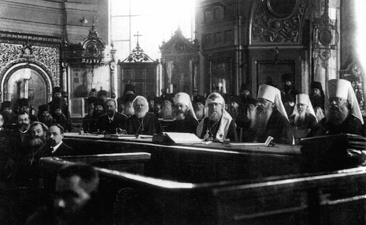 The All Russian Council of 1917-1918