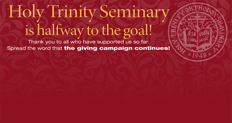 Banner for the Holy Trinity Seminary Giving Campaign Continues