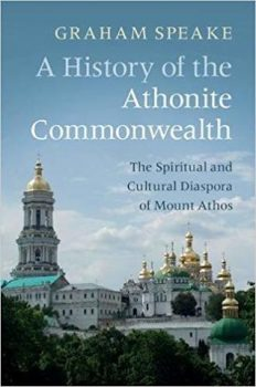 "Click here to order ""A History of the Athonite Commonwealth"