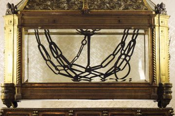 The chains of St Peter in Rome
