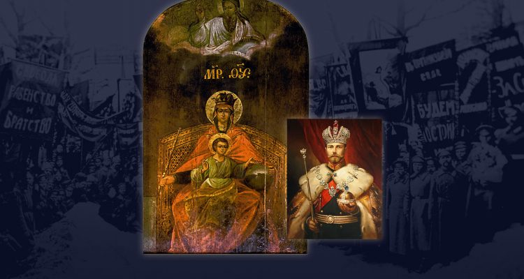Reigning Icon of the Mother of God appears on day of Nicholas II's abdication