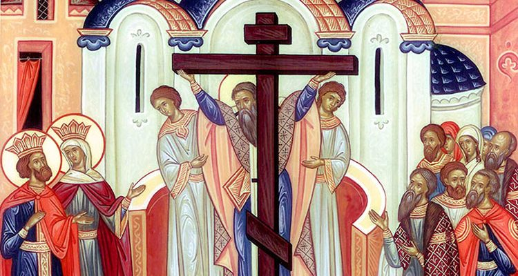 Icon of the Elevation of the Cross