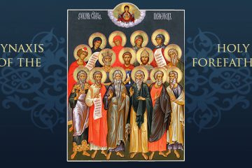 Banner with icon of the Synaxis of the Holy Forefathers