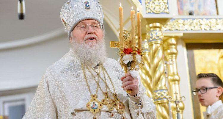 Metropolitan Hilarion of Eastern America and New York