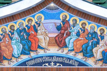 Mosaic of the Descent of the Holy Spirit, Holy Trinity Monastery
