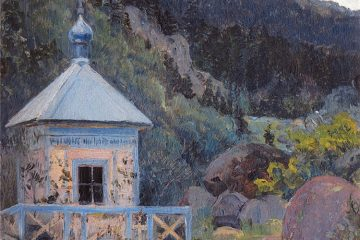 Orthodox chapel nestled in the mountains.