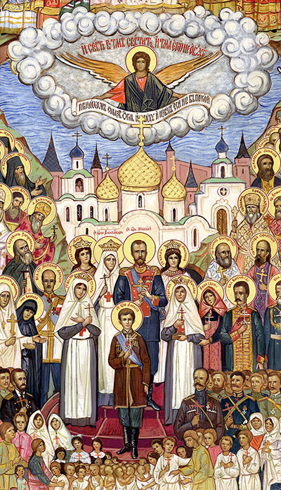 Holy Royal Martyrs