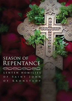 "Cover of the book ""Season of Repentance"""