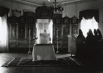 Chapel in ballroom of the Governor's house in Tobolsk
