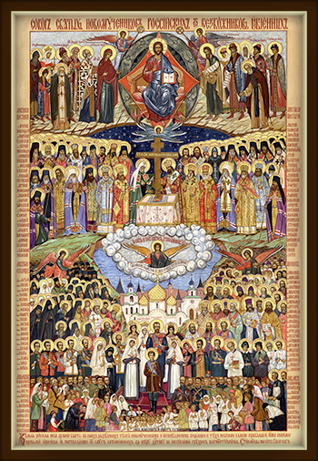 Icon of the Synaxis of the New Martyrs of Russia