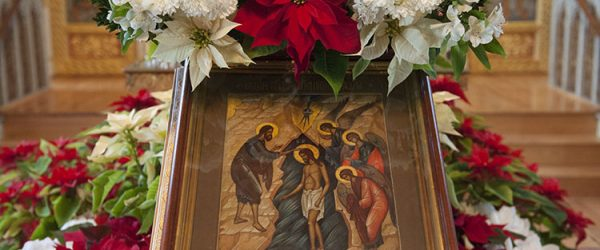 Icon of the Theophany of the Lord as the centerpiece in the Holy Trinity Monastery cathedral
