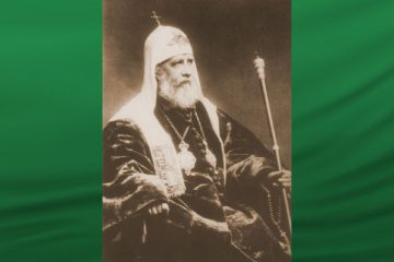 Patriarch Tikhon of Moscow