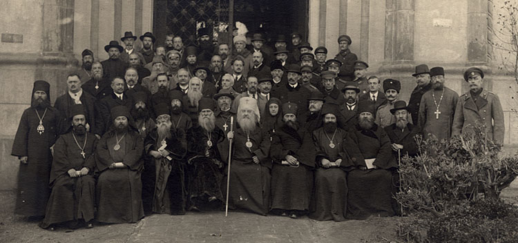 All-Diaspora Council of 1921