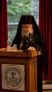Archimandrite Luke delivers closing remarks on the acquisition of wisdom.