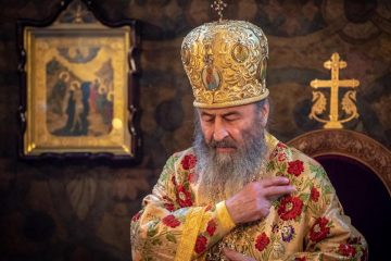 Metropolitan Onuphry of Kiev and All Ukraine